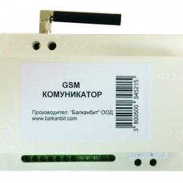 GSM комуникатор